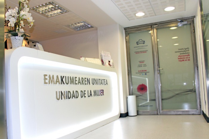 Entrada a la Unidad de la Mujer de Policlínica Gipuzkoa