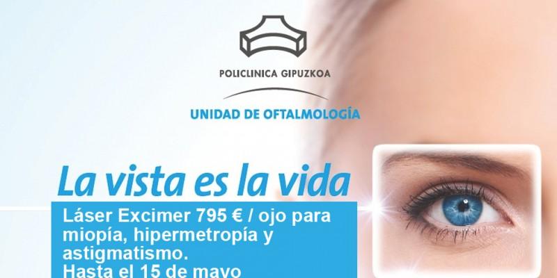 Cirugía de la vista para miopía, hipermetropía y astigmatismo
